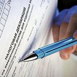 Чем отличается бухгалтерский и налоговый учет