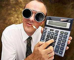 понятия бухгалтерского учета